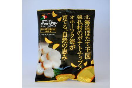 ポテトチップスホタテクリーム味 60g×10袋【02006】