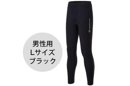 防寒用ロングタイツ(男性用Lサイズ・黒)