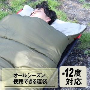 寝袋(ハイスペック グレー)W703
