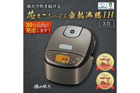 象印IH炊飯ジャーNPGJ05-XT