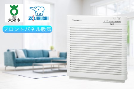 象印空気清浄機PUHC35-WA【納期1.5か月~最長4か月位】