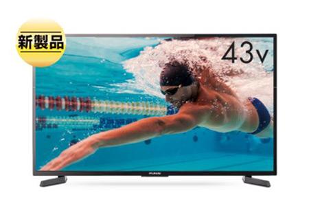【FUNAI】1TB内蔵HDD 43V型 4Kチューナー内蔵液晶テレビ