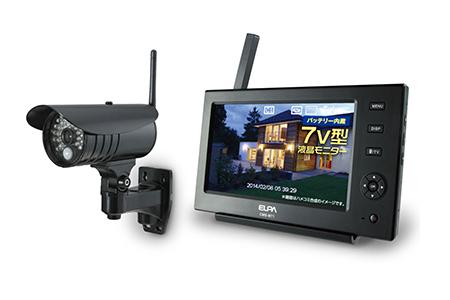 29-3088 ワイヤレスカメラ&モニターセット