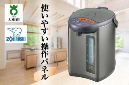 象印 電動ポット CDWU30-TM メタリックブラウン