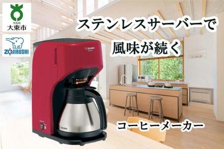 象印 コーヒーメーカー EC-KV50-RA レッド