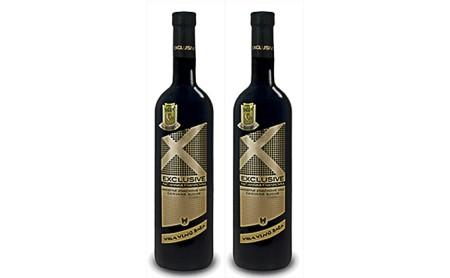 [№5696-3146]スロバキアを代表する赤ワイン2本組み