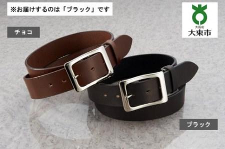 牛革 極厚一枚革ベルト カラー:ブラック