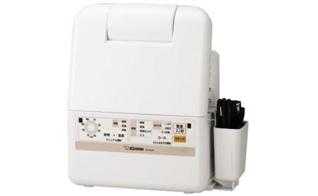 [№5696-3285] 象印 ふとん乾燥機「スマートドライ」RFAC20-WA