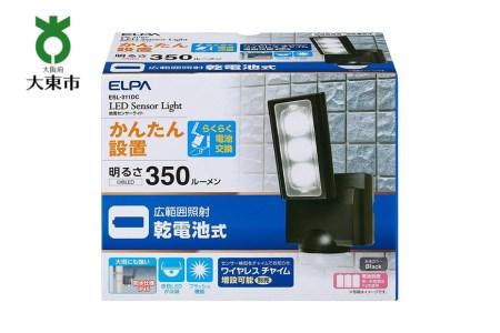 乾電池式センサーライト1灯