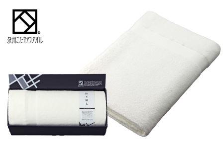 泉州こだわりタオル 本晒しタオルケット1枚 色/ホワイト(SKH41002W)
