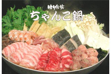 九重部屋直伝 味喰笑ちゃんこ鍋セット(10A)