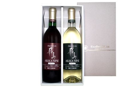飛鳥ワイン プレミアセット