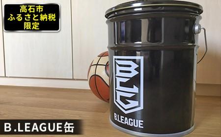 B.LEAGUEオリジナルペール缶