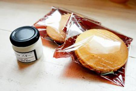 しあわせVEGANココナッツバター&コーンミールブレッド詰め合わせ_0M01