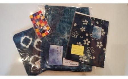 004_002 藍染めセット