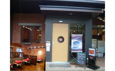 006_001 レストラン プードルお食事券