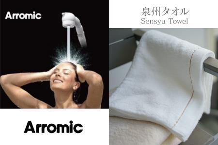 泉州タオル×Arromic 泉州の華織「麗」3D earth shower Head  SPAセット B2F2 (009_086)