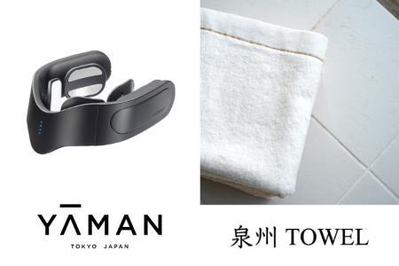 泉州タオル泉州の華織「麗」×YA-MAN TOKYO JAPAN「メディリフト ネック」 セット B8F6H1 (009_129)
