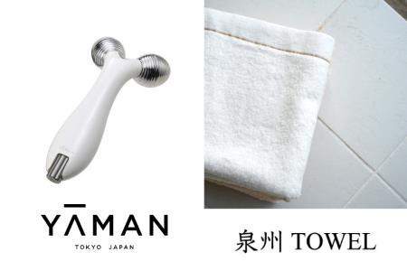泉州タオル泉州の華織「麗」×YA-MAN TOKYO JAPAN「WAVY」 セット B8F8 (009_130)