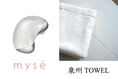 泉州タオル泉州の華織「麗」×myse 「ウェーブスパ」 ホワイトセット B6F4H2 (009_136)