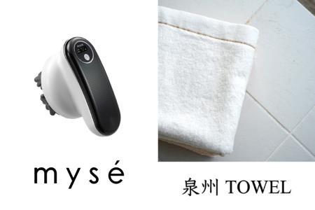 泉州タオル泉州の華織「麗」×myse 「ディープコア」 for menセット B4F4 (009_138)