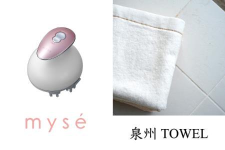 泉州タオル泉州の華織「麗」×myse 「ヘッドスパリフト」 ピンクセット B2F4H4 (009_139)