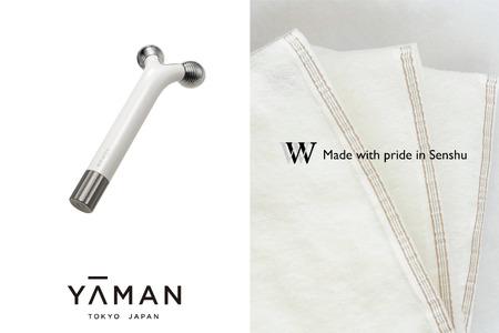 泉州タオル泉州の華織「麗Premier」×YA-MAN TOKYO JAPAN「WAVY mini」セット B4F2 (009_145)