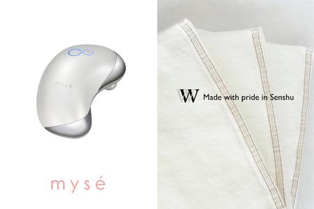 泉州タオル泉州の華織「麗Premier」×myse 「ウェーブスパ」 ホワイトセット B4F3 (009_150)