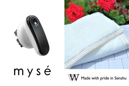 泉州タオル泉州の華織「麗Premier」×myse 「ディープコア」 for menセット B2F4 (009_152)