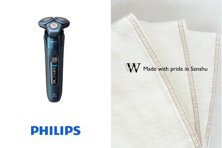 泉州タオル×フィリップス 泉州の華織「麗 Premier」  Shaver series 7000 ウェット&ドライ電気シェーバー S7786/50 セット B4F2 (009_231)