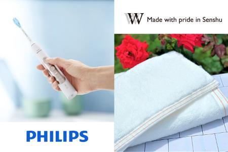 泉州タオル×フィリップス 泉州の華織「麗 Premier」エキスパートクリーン ホワイト HX9662/06 電動歯ブラシセット B4F6 (009_244)