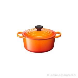 Le Creuset ル・クルーゼ シグニチャーココット・ロンド 18cm (オレンジ)