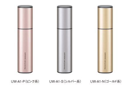 超音波ウォッシャー UW-A1-S(シルバー系)
