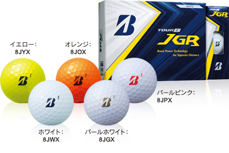 P-018 8JPX 18 JGR パールピンク