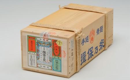 揖保乃糸そうめん(木箱入り)