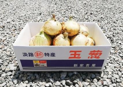 CY59:JAS認定 淡路島産有機栽培 オーガニック玉葱 大きさ混合5kg