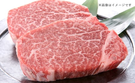 BG29◇【数量限定】淡路牛 ヘレステーキ 300g