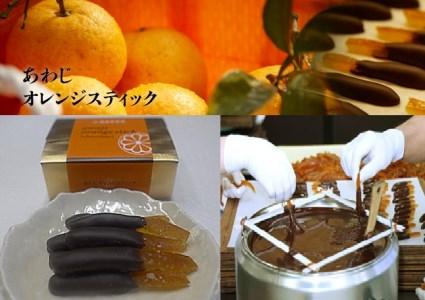 J001◇あわじオレンジスティック(6箱)