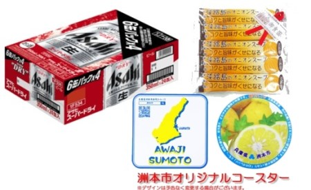 DR01*アサヒスーパードライ 350ml×1ケース(24本)