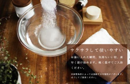 エプソムソルト 10kg×2袋 入浴剤 硫酸マグネシウム