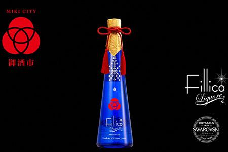 C-9   御酒市誕生記念ボトル「聖母」 SHOWMO-001