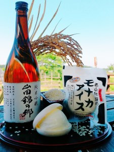 A-217 山田錦・吟醸モナカアイスセット