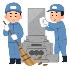 A-224 お墓清掃代行サービス(1回)