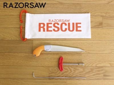 A-229 救助鋸セット