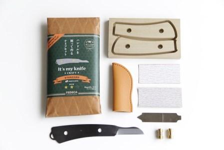 A-246 It's my knife Craft Standard