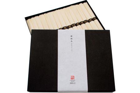 BM62SM-C 【金山製麺】淡路島手延べ素麺 御陵糸 黒帯(1,500g)