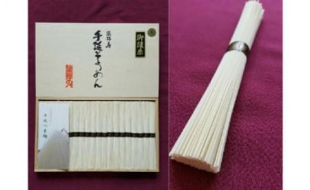 CK02SM-C 大田製麺所の手延べそうめん古物 御陵糸2㎏木箱黒帯