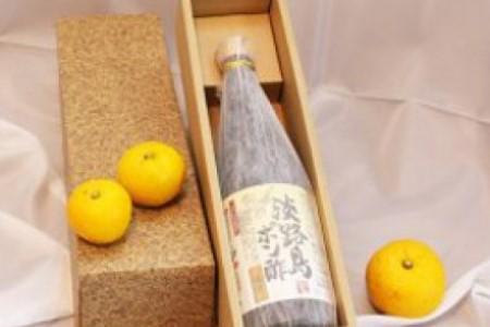 BD15SM-C 淡路島ポン酢〈柚子〉【化粧箱入り】