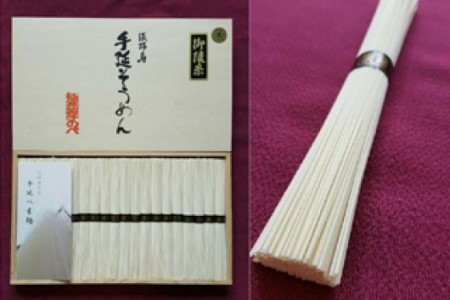 CK01SM-C 大田製麺所の手延べそうめん古物 黒帯 御陵糸1㎏ 木箱