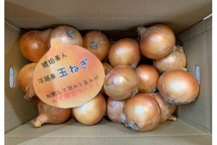 FJ04SM-C 玉ねぎ大国淡路島からの玉ねぎ10kg